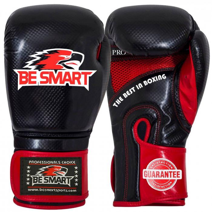 Maya Leather Boxing Gloves MMA GEL Punch Bag Muay Thai Kick Boxing UFC Train